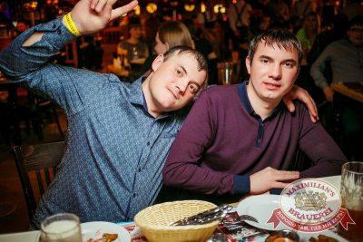 «Дыхание ночи»: Dj Denis Rublev (Москва), 28 марта 2015 - Ресторан «Максимилианс» Новосибирск - 26