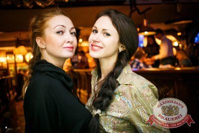 «Дыхание ночи»: Dj Denis Rublev (Москва), 22 ноября 2014 - Ресторан «Максимилианс» Новосибирск - 05