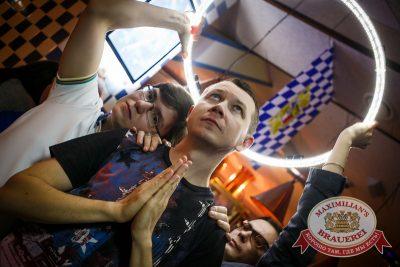 «Дыхание ночи»: Dj Denis Rublev (Москва), 22 ноября 2014 - Ресторан «Максимилианс» Новосибирск - 06