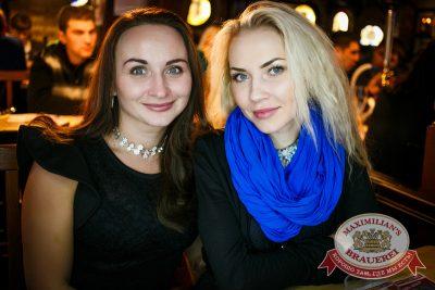 «Дыхание ночи»: Dj Denis Rublev (Москва), 22 ноября 2014 - Ресторан «Максимилианс» Новосибирск - 08