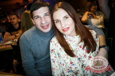 «Дыхание ночи»: Dj Denis Rublev (Москва), 22 ноября 2014 - Ресторан «Максимилианс» Новосибирск - 24