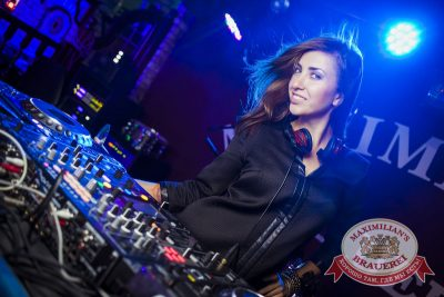 «Дыхание ночи»: DJ Evgeniya FieSta (Новосибирск), 23 августа 2014 - Ресторан «Максимилианс» Новосибирск - 03