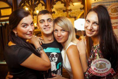 «Дыхание ночи»: DJ Evgeniya FieSta (Новосибирск), 23 августа 2014 - Ресторан «Максимилианс» Новосибирск - 07