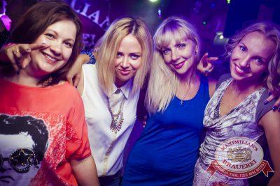 «Дыхание ночи»: DJ Evgeniya FieSta (Новосибирск), 23 августа 2014 - Ресторан «Максимилианс» Новосибирск - 12