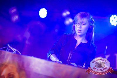«Дыхание ночи»: DJ Evgeniya FieSta (Новосибирск), 23 августа 2014 - Ресторан «Максимилианс» Новосибирск - 14