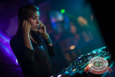 «Дыхание ночи»: DJ Evgeniya FieSta (Новосибирск), 23 августа 2014 - Ресторан «Максимилианс» Новосибирск - 15