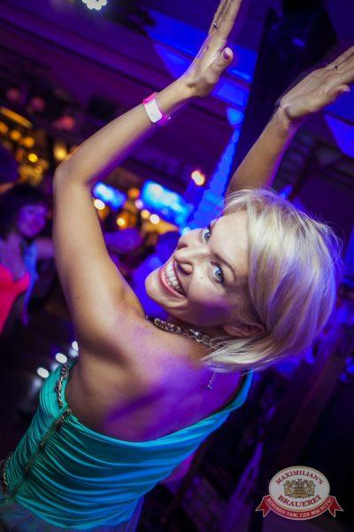 «Дыхание ночи»: DJ Evgeniya FieSta (Новосибирск), 23 августа 2014 - Ресторан «Максимилианс» Новосибирск - 16