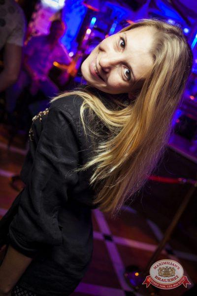«Дыхание ночи»: DJ Evgeniya FieSta (Новосибирск), 23 августа 2014 - Ресторан «Максимилианс» Новосибирск - 17