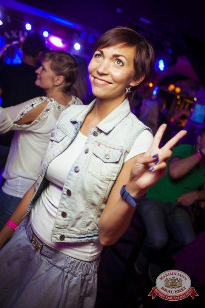 «Дыхание ночи»: DJ Evgeniya FieSta (Новосибирск), 23 августа 2014 - Ресторан «Максимилианс» Новосибирск - 21