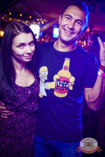 «Дыхание ночи»: DJ Evgeniya FieSta (Новосибирск), 23 августа 2014 - Ресторан «Максимилианс» Новосибирск - 22