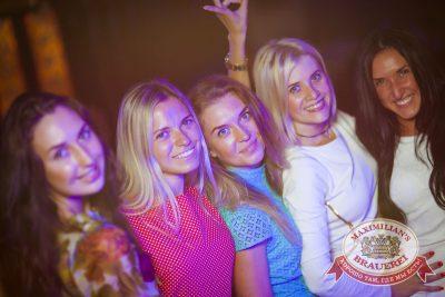 «Дыхание ночи»: DJ Evgeniya FieSta (Новосибирск), 23 августа 2014 - Ресторан «Максимилианс» Новосибирск - 23