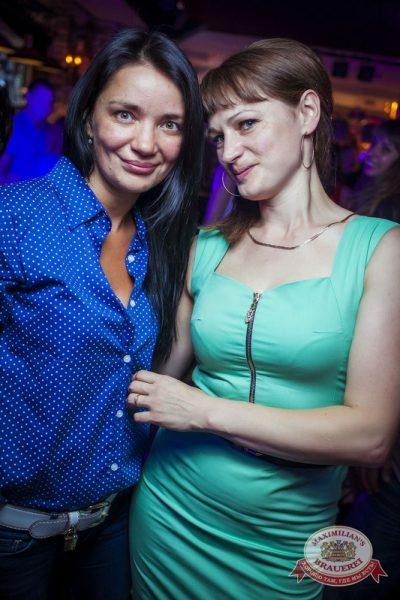 «Дыхание ночи»: DJ Evgeniya FieSta (Новосибирск), 23 августа 2014 - Ресторан «Максимилианс» Новосибирск - 24