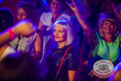 «Дыхание ночи»: DJ Evgeniya FieSta (Новосибирск), 23 августа 2014 - Ресторан «Максимилианс» Новосибирск - 25