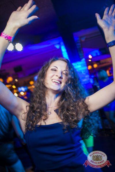 «Дыхание ночи»: Dj Flexx (Новосибирск), 6 сентября 2014 - Ресторан «Максимилианс» Новосибирск - 02