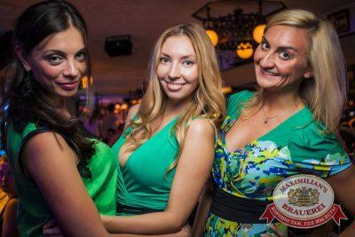 «Дыхание ночи»: Dj Flexx (Новосибирск), 6 сентября 2014 - Ресторан «Максимилианс» Новосибирск - 04