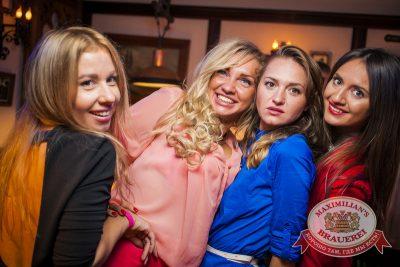 «Дыхание ночи»: Dj Flexx (Новосибирск), 6 сентября 2014 - Ресторан «Максимилианс» Новосибирск - 09