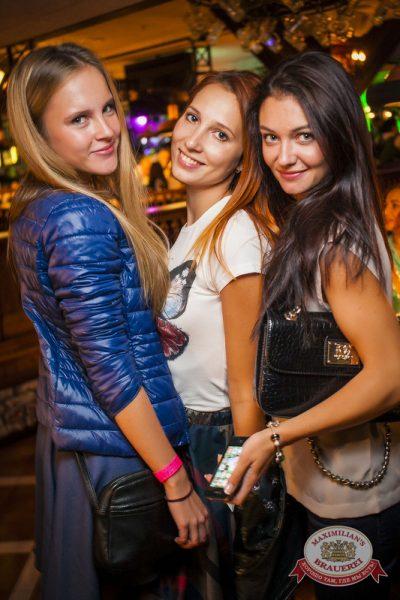 «Дыхание ночи»: Dj Flexx (Новосибирск), 6 сентября 2014 - Ресторан «Максимилианс» Новосибирск - 12