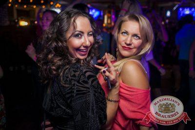 «Дыхание ночи»: Dj Flexx (Новосибирск), 6 сентября 2014 - Ресторан «Максимилианс» Новосибирск - 15