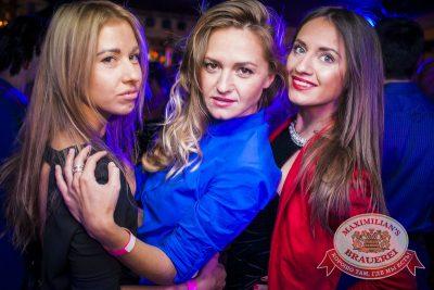 «Дыхание ночи»: Dj Flexx (Новосибирск), 6 сентября 2014 - Ресторан «Максимилианс» Новосибирск - 17
