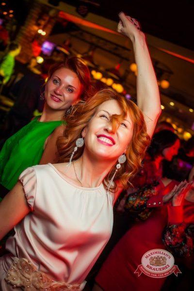 «Дыхание ночи»: Dj Игорь Кокс (Москва), 26 апреля 2014 - Ресторан «Максимилианс» Новосибирск - 02