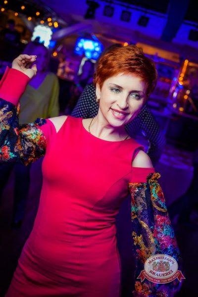 «Дыхание ночи»: Dj Игорь Кокс (Москва), 26 апреля 2014 - Ресторан «Максимилианс» Новосибирск - 03