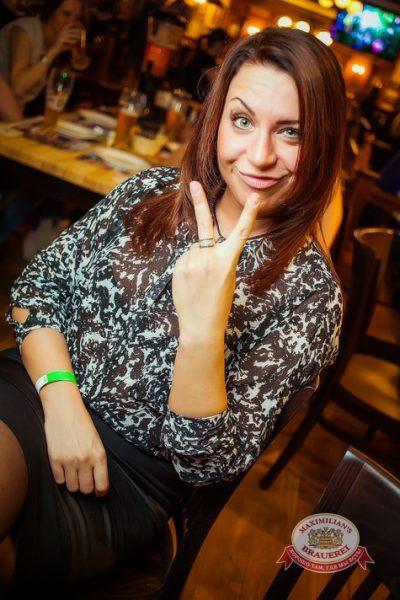 «Дыхание ночи»: Dj Игорь Кокс (Москва), 26 апреля 2014 - Ресторан «Максимилианс» Новосибирск - 09