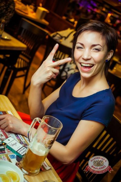 «Дыхание ночи»: Dj Игорь Кокс (Москва), 26 апреля 2014 - Ресторан «Максимилианс» Новосибирск - 12
