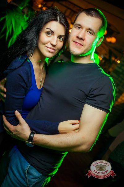 «Дыхание ночи»: Dj Игорь Кокс (Москва), 26 апреля 2014 - Ресторан «Максимилианс» Новосибирск - 14