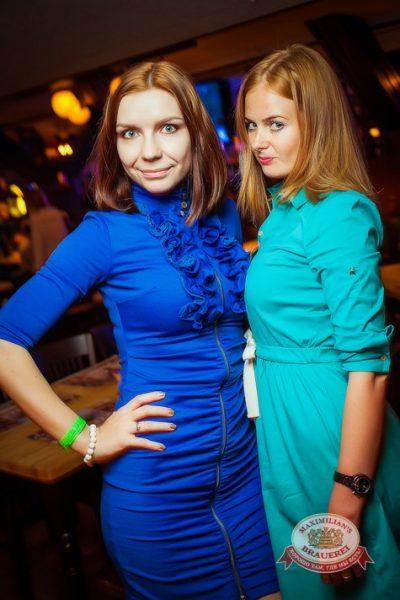 «Дыхание ночи»: Dj Игорь Кокс (Москва), 26 апреля 2014 - Ресторан «Максимилианс» Новосибирск - 16