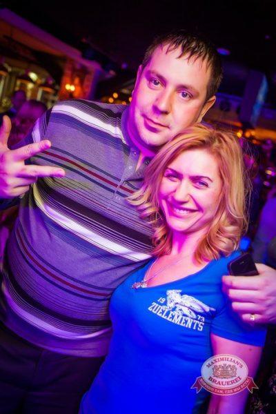 «Дыхание ночи»: Dj Игорь Кокс (Москва), 26 апреля 2014 - Ресторан «Максимилианс» Новосибирск - 17