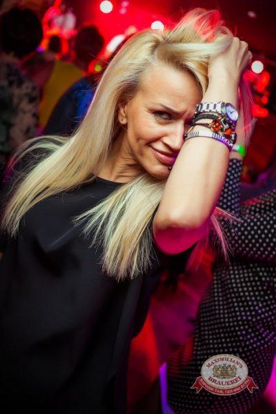 «Дыхание ночи»: Dj Игорь Кокс (Москва), 26 апреля 2014 - Ресторан «Максимилианс» Новосибирск - 18