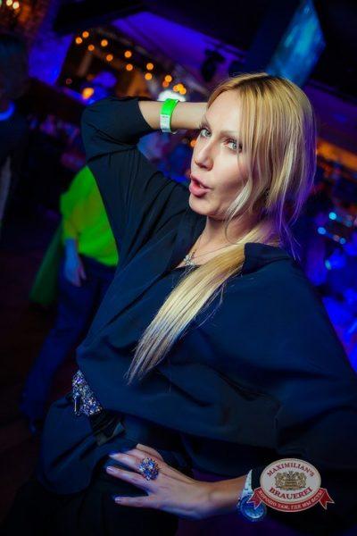 «Дыхание ночи»: Dj Игорь Кокс (Москва), 26 апреля 2014 - Ресторан «Максимилианс» Новосибирск - 21