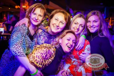 «Дыхание ночи»: Dj Игорь Кокс (Москва), 26 апреля 2014 - Ресторан «Максимилианс» Новосибирск - 24