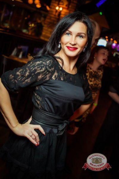 «Дыхание ночи»: Dj Игорь Кокс (Москва), 26 апреля 2014 - Ресторан «Максимилианс» Новосибирск - 25
