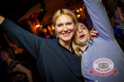 «Дыхание ночи»: Dj Игорь Кокс (Москва), 26 апреля 2014 - Ресторан «Максимилианс» Новосибирск - 28