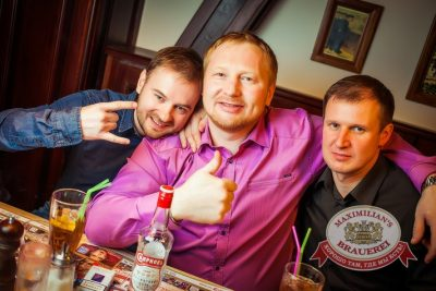 «Дыхание ночи»: Dj Игорь Кокс (Москва), 26 апреля 2014 - Ресторан «Максимилианс» Новосибирск - 30