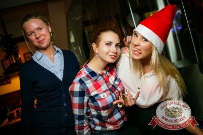 «Дыхание ночи»: Dj Miller (Москва), 6 декабря 2014 - Ресторан «Максимилианс» Новосибирск - 04