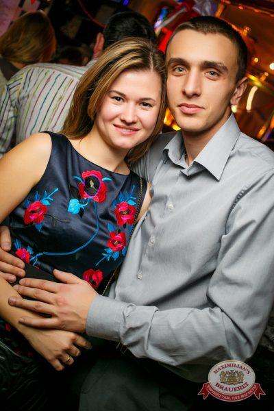 «Дыхание ночи»: Dj Miller (Москва), 6 декабря 2014 - Ресторан «Максимилианс» Новосибирск - 05