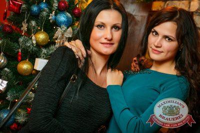 «Дыхание ночи»: Dj Miller (Москва), 6 декабря 2014 - Ресторан «Максимилианс» Новосибирск - 06