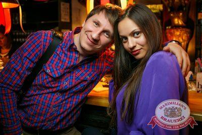 «Дыхание ночи»: Dj Miller (Москва), 6 декабря 2014 - Ресторан «Максимилианс» Новосибирск - 07