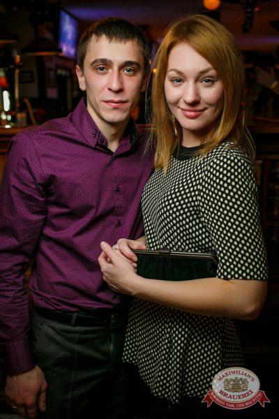 «Дыхание ночи»: Dj Miller (Москва), 6 декабря 2014 - Ресторан «Максимилианс» Новосибирск - 10