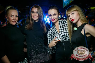 «Дыхание ночи»: Dj Miller (Москва), 6 декабря 2014 - Ресторан «Максимилианс» Новосибирск - 12