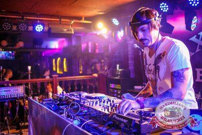 «Дыхание ночи»: Dj Miller (Москва), 6 декабря 2014 - Ресторан «Максимилианс» Новосибирск - 13