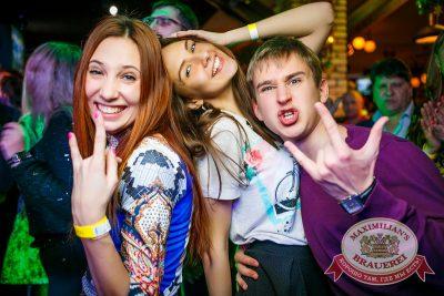 «Дыхание ночи»: Dj Miller (Москва), 6 декабря 2014 - Ресторан «Максимилианс» Новосибирск - 16