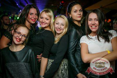 «Дыхание ночи»: Dj Miller (Москва), 6 декабря 2014 - Ресторан «Максимилианс» Новосибирск - 18