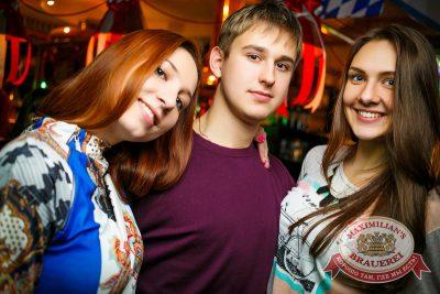 «Дыхание ночи»: Dj Miller (Москва), 6 декабря 2014 - Ресторан «Максимилианс» Новосибирск - 19
