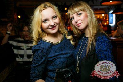 «Дыхание ночи»: Dj Miller (Москва), 6 декабря 2014 - Ресторан «Максимилианс» Новосибирск - 20