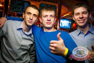 «Дыхание ночи»: Dj Miller (Москва), 6 декабря 2014 - Ресторан «Максимилианс» Новосибирск - 22