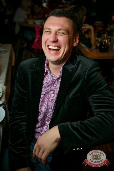 «Дыхание ночи»: Dj Miller (Москва), 6 декабря 2014 - Ресторан «Максимилианс» Новосибирск - 23