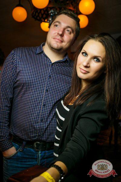«Дыхание ночи»: Dj Miller (Москва), 6 декабря 2014 - Ресторан «Максимилианс» Новосибирск - 27
